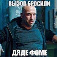 Igor2222