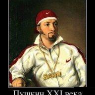 Pushkins911