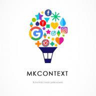 mkcontext
